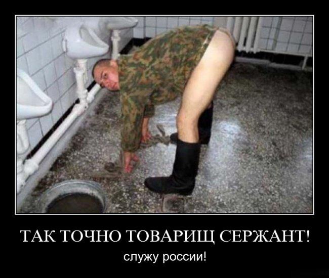 Наибольшая активность террористов сконцентрирована на Донецком, Дебальцевском и Луганском направлениях, - СНБО - Цензор.НЕТ 2911