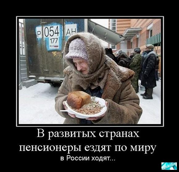 В Минфине РФ уже не надеются, что цена на нефть в ближайшее время превысит $100 за баррель - Цензор.НЕТ 2920